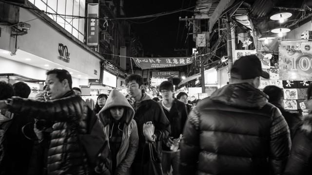 夜市人生。台北